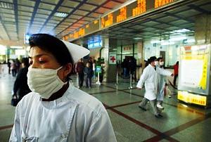 Shanghai SARS Cases a State Secret