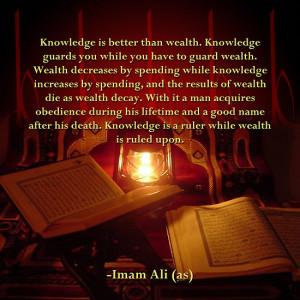 Brandi Alshahin › Portfolio › Sayings of Imam Ali