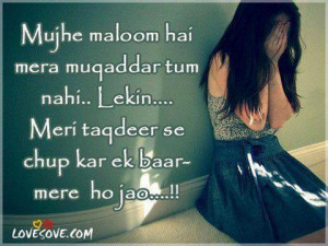 urdu quotes about love in english writing urdu love quotes in english