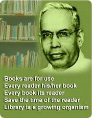 ... library slim joomla drupal slideshare modern library emerald e library