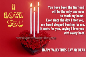 Will You be my valentine cards and greetings, happy valentine red ...