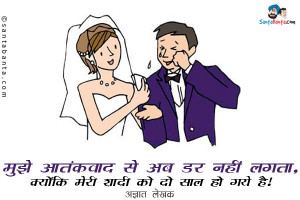 hindi 4037 hindi 3510 hindi 764 when two people in love break up hindi ...