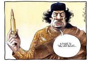 muammar-al-gaddafi-funny-quotes Clinic