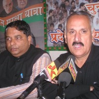 Shamsher Singh Manhas In A Press Conference