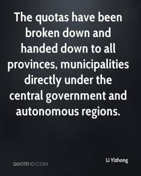 Li Yizhong - The quotas have been broken down and handed down to all ...