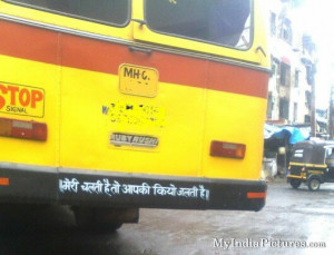 Funny Bus Quotes India Hindi