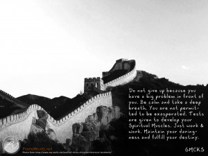 ... Sui Date: March 3, 2013 Category: MCKS Quote of the Week View Project