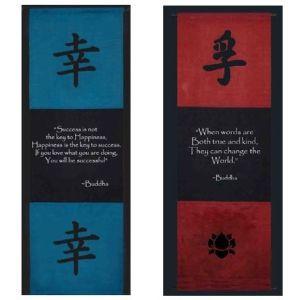 buddha-quote Next tattoo?Buddha Quotes, Yoga Room, Buddhism, Success ...