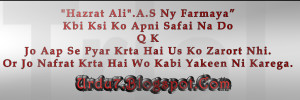 Hazrat Ali As/Ra Quotes/Message/SmS Place Complete Collection