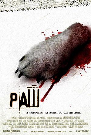 movie quotes poster mash up movie poster mash ups #445