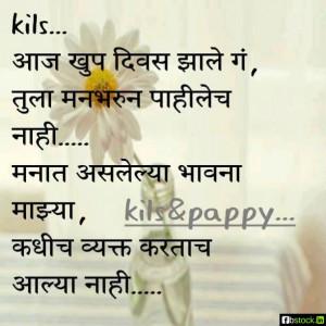 Love True love Happy diwali
