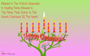 Happy Hanukkah Quotes For Kids With Greetings Cards