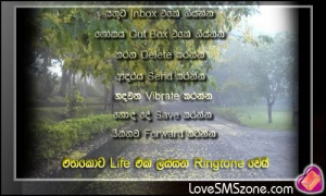 ... sinhala love nisadas source http www lovesmszone com sinhala love sms