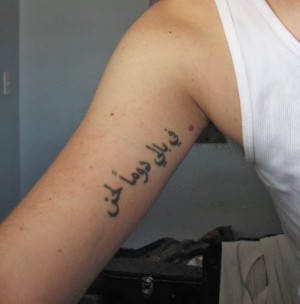 Amazing Arab Tattoos and arab quotes