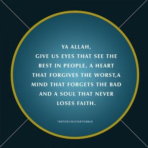 Prayer islamic quotes, hadiths, duas