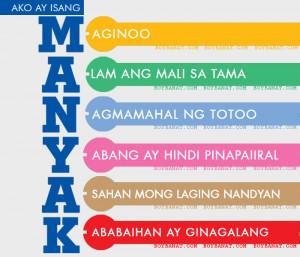 Patama Tagalog Quotes Sa Kaaway