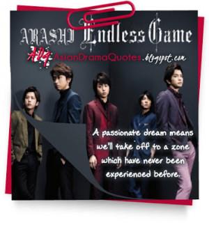 Song Lyric Quotes - Arashi - Endless Game