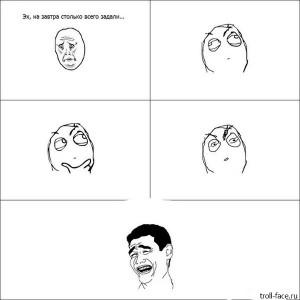 Yao Ming Troll Face