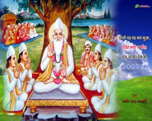 Saint Kabir Mystic Sayings