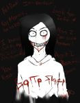 Jeff The Killer Quotes by AmuletSpade1