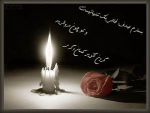 Valentine Cards in Urdu - Love cards in Urdu, Romantic Urdu Cards