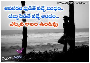 ... | QuotesAdda.com | Telugu Quotes | Tamil Quotes | Hindi Quotes