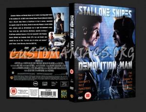 Demolition Man DVD Cover