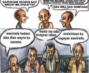 funny somali names