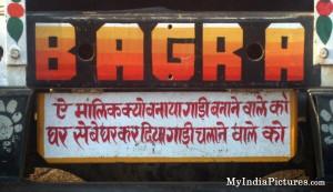 Funny Truck Quotes Hindi India