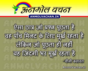 quotes by chanakya motivational good thoughts in hindi amp english