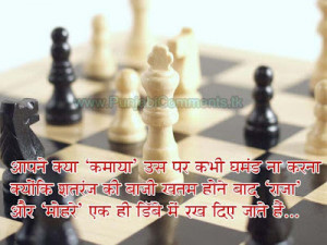 hindi new facebook motivational status free in hindi wording wallpaper ...