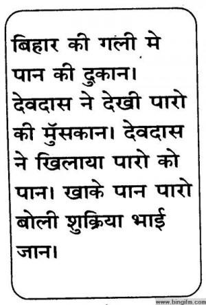 previous image rochak sms hindi for mobile rochak sms hindi
