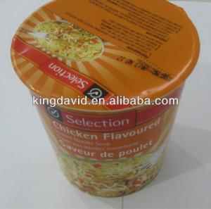 Minutes_Chicken_Flavour_Instant_Noodle_Soup.jpg