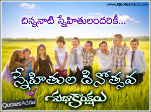 , Cool Friendship Day Telugu Kavithalu, Childhood Friends Friendship ...