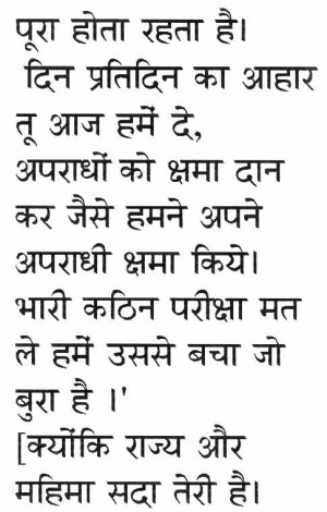 Linguistic Lineage for Hindi