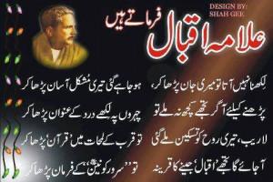 Urdu Love Poetry In Urdu Urdu Love Poetry Shayari Quotes Poetry Images ...