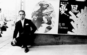 Writer/director Yukio Mishima posing in the street, in front of his ...