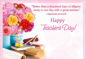 happy teachers day 2014 india funny sms september 4 2014 0 happy ...