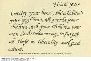 Queen Elizabeth I Quotes
