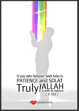 Seek help in patience and solat