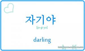 ... korea # korean # korean boyfriend # korean drama # korean guy # korean