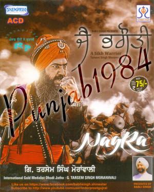 Sikh Warrior By Dhadi Jatha Tarsem Singh Moranwali Mp3 Songs picture