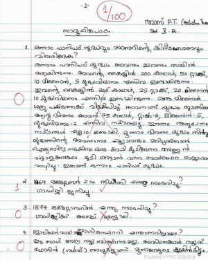 ... questions tricky questions and silly funny questions malayalam funny