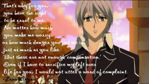 VAMPIRE KNIGHT: ZERO KIRYUU