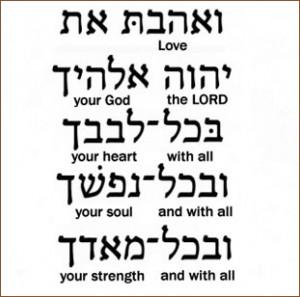 Hebrew - English