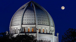 ... Abyss Explore the Collection Temples Religious Baha'i Temple 481179