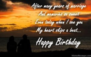 Romantic Happy Birthday Quotes for Husband