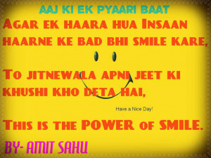 MOTIVATIONAL HINDI QUOTES/COMMENTS WALLPAPER