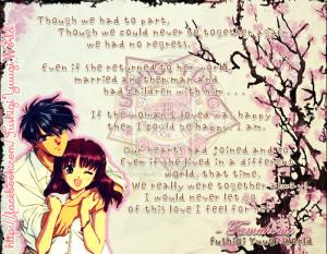 Forbidden Love of a Warrior: Miaka and Tamahome by GemikoArts