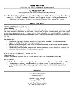 Sample Resume Substitute Teacher Page 14